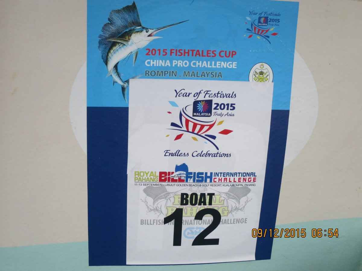 Billfish International Challenge 2015-w.jpg